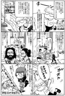 稽古場潜入p1.jpg