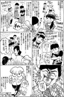 稽古場潜入p3.jpg
