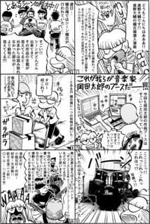 稽古場潜入p7.jpg