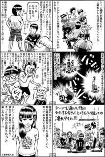 稽古場潜入p8.jpg