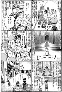 稽古場潜入p12.jpg