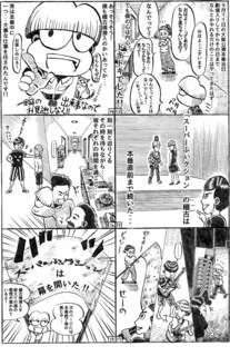 稽古場潜入p13.jpg