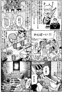 稽古場潜入p14.jpg