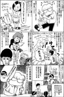 稽古場潜入p4.jpg