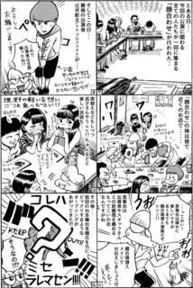 稽古場潜入p5.jpg