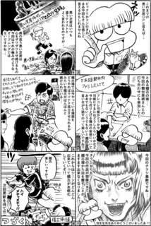 稽古場潜入p6.jpg